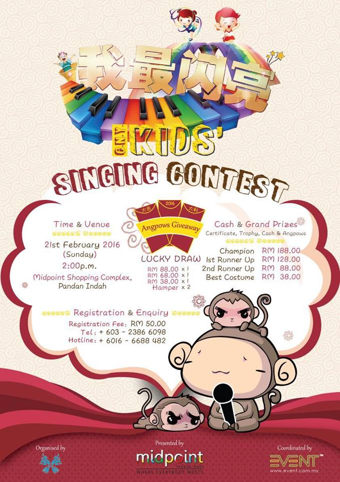 kids singing contest midpoint the shopping point